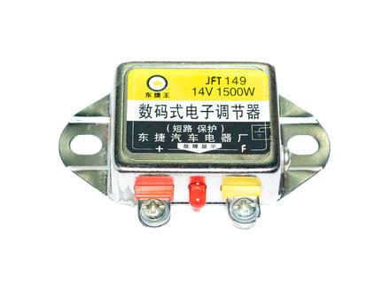 DF Реле зарядки HYTD142C
