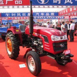 Трактор Shifeng SF-250